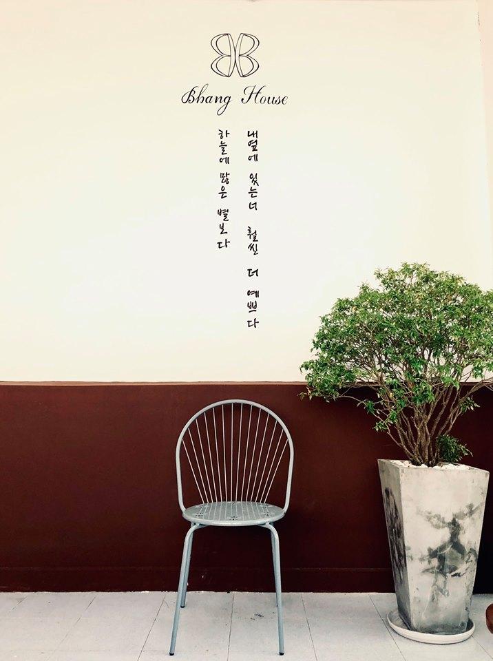 BBang-house-Fresh-Bakery-Cafe-Su-Van-Hanh-Q10-4